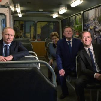 Ельцинский центр  креативной  лжи и  либеральных мифов