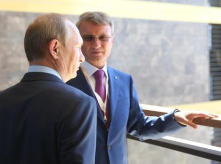 Г. Греф о реформах в России , о народе и науке жизни каббале
