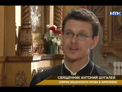 Происшествие в Апрелевке как пример внедрения протестантского духа в храмах РПЦ