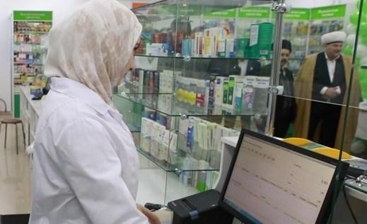 Санкт-Петербург, ислам, халяльная аптека...