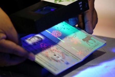 Монголам паспорта нового поколения напечатают в Венгрии