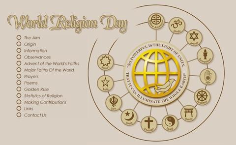 Главная доктрина ереси бахаистов  возведена  в культ праздника