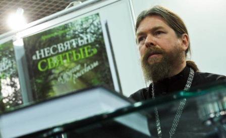 """Книга """"Несвятые святые"""" популярна у сектантов"""