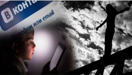 Информационная война против России вступила в горячую фазу