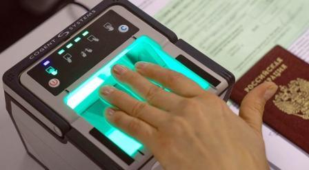 На вебсайте госуслуг появится биометрическая идентификация