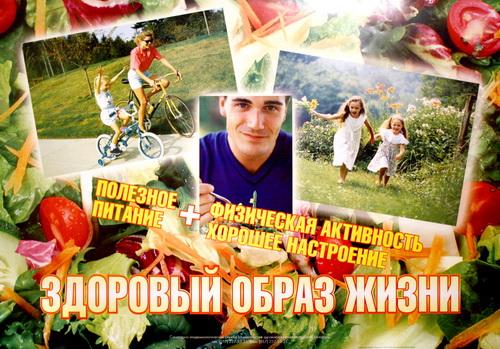 Здоровье россиян в руках у  сектантов-адвентистов?