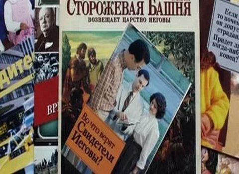 На Кубани ликвидированы сорок филиалов «Свидетелей Иеговы»