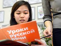 Мигрантов на Урале будут обучать православным традициям