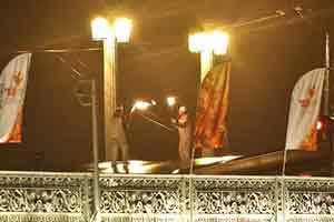 Языческий огонь над пропастью Благовещенского моста