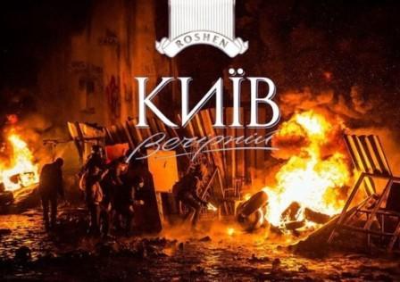 Сектантско-американские корни украинского протеста