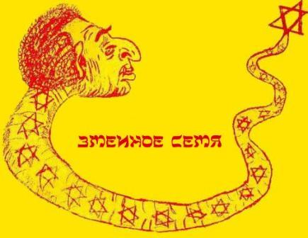 Главная идея украинского неонацизма и сионизма - ненависть ко всему русскому и к России всех эпох