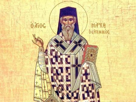Ферраро-Флорентийский и «Великий и Святой Всеправославный» соборы: сходства и различия