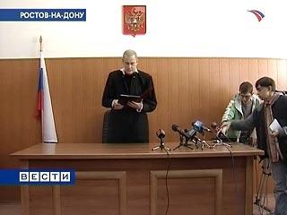 Дело о ликвидации секты Свидетелей Иеговы в Таганроге требует дальнейшего расследования