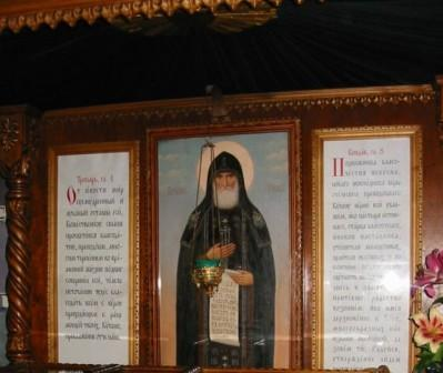 Предсказания преп. Кукши Одесского о восьмом соборе - сборище безбожных