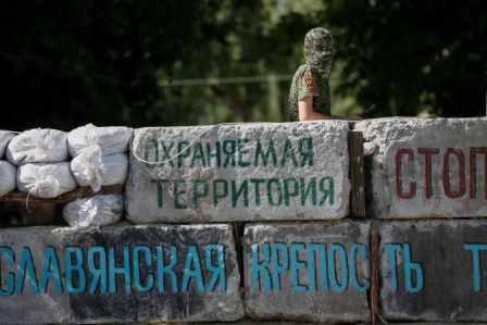 Задержаные в Славянске диверсанты оказались сектантами