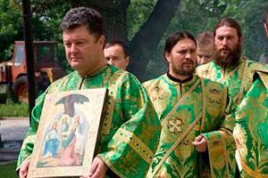 Либеральное политическое «богословие» против канонов Церкви