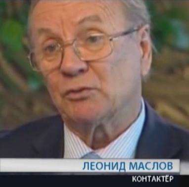 Оккультизация и оболванивание Русского Севера