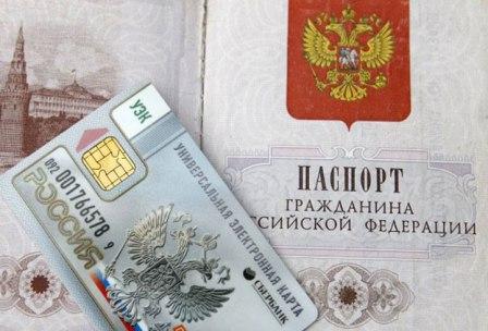 Электронный паспорт любой ценой: коррупцией, обманом или войной