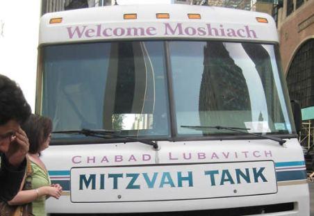 Под эгидой иудейской секты Хабад 'Мицва-мобили' колесят по России