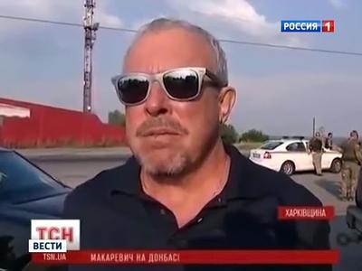 Макаревич спел и сплясал на руинах Славянска (видео)