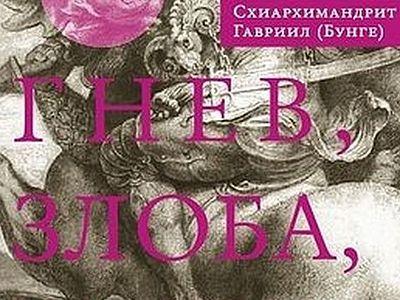 В издательстве Сретенского монастыря вышли недушеполезные книги