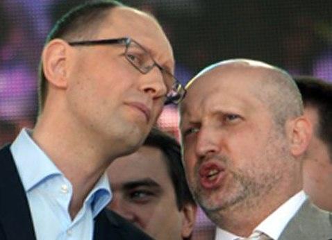 Сатанинская секта киевской власти (видео)