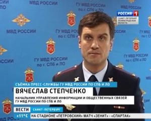 В Санкт-Петербурге саентологов уличили в мошенничестве