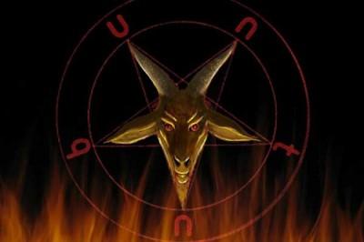 Сатанинскую организацию в Черкасской области закроют