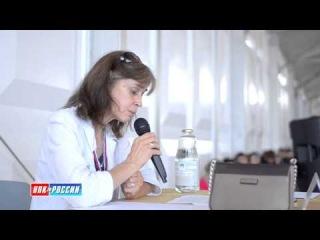 Четверикова Ольга. Новый цифровой мир глобализации(видео)