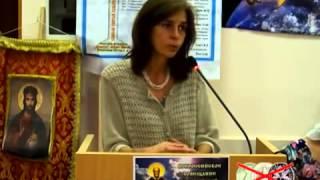 О. Четверикова: Готовящийся «всеправославный собор» как угроза национальной безопасности (видео)
