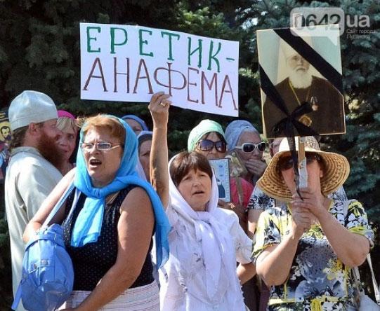 Раскольник Денисенко набивает себе цену