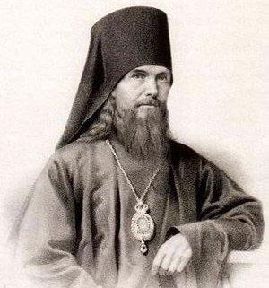 Слово на Крещение Господне святителя Феофана Затворника