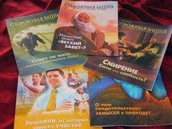 Что делают в России псевдорелигиозные структуры, управляемые из США?