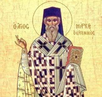 О подвиге святителя Марка Ефесского и его актуальности в наши дни