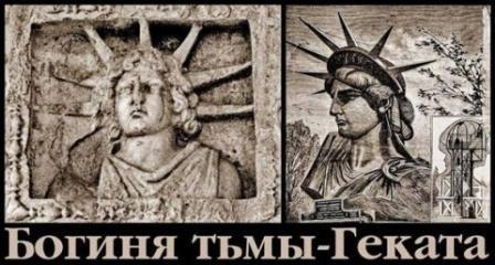 Зловещее происхождение главного символа США