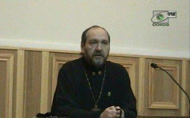 Православный священник Алексей Мороз: Как противостоять натиску либерально-сатанинской цивилизации