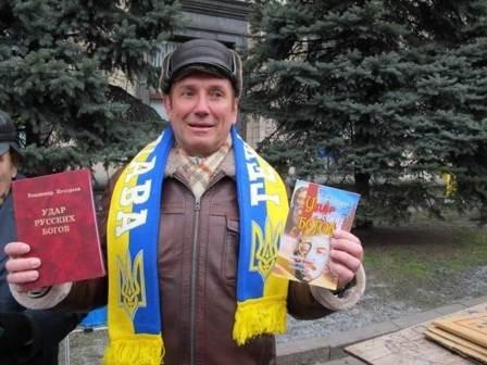 Игорь Друзь: Неоязычники готовят майдан в России