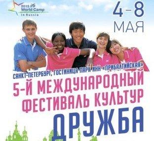 'Молодость, вызов, общение, единство' - лозунг-уловка секты IYF