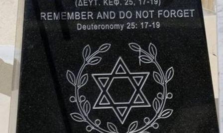 Греческие евреи недовольны решением мэра, запретившего звезду Давида