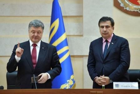 Саакашвили - одесский губернатор. Есть комментарии...
